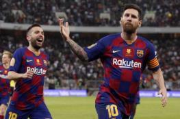 ميسي لن يرحل عن برشلونة نهاية الموسم الحالي