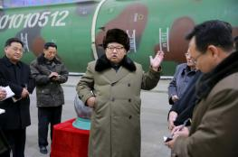 كوريا الشمالية تتوعد بتحويل الغواصات والسفن الأمريكية إلى خردة