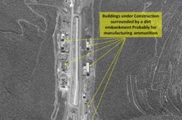 """الاحتلال يتهم إيران ببناء مصنع صواريخ """"سكود"""" بسوريا"""