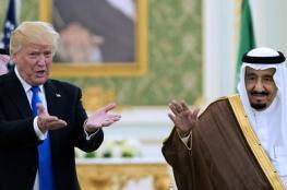 ترامب منع ملايين العرب من دخول بلاده فكافئته السعودية بـ 400 مليار$