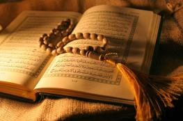 هل ذُكر وباء كورونا في القرآن الكريم؟ دار الإفتاء المصرية تجيب