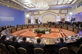 تأجيل اجتماعات أستانة حول سوريا إلى أجل غير مسمى