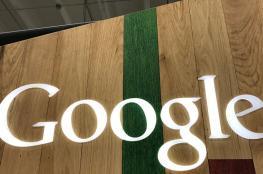 """تركيا تحقق في اتهام """"غوغل"""" بانتهاك القانون"""