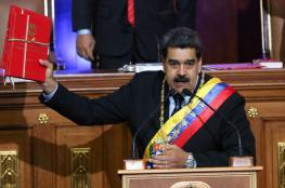 مادورو يعلن عن إجراء مناورات عسكرية كبيرة في فنزويلا