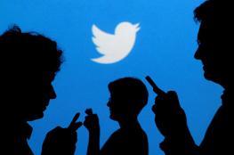 تويتر تحذر أصحاب الحسابات غير النشطة وتعطيهم مهلة حتى 11 ديسمبر