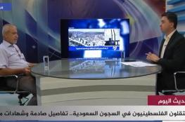 """""""تفاصيل صادمة وشهادات مروعة"""".. معتقلون فلسطينيون في سجون السعودية"""