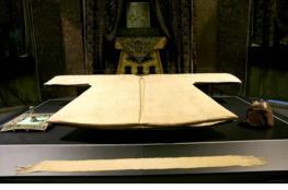 """""""بردة"""" النبي محمد.. يمكنك رؤيتها بمسجد الخرقة الشريفة، كيف؟"""