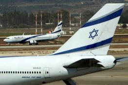 الاحتلال يغلق مجال الملاحة الجوية بالقرب من الحدود مع لبنان