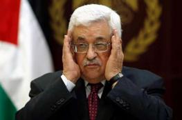 """الهيئة الدولية """"حشد"""" تطالب عباس بوقف العقوبات الجماعية ضد غزة"""
