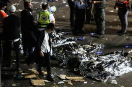 مصرع 45 مستوطنًا خلال احتفال يهودي قرب صفد