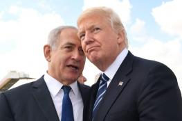 Netanyahu to invite Trump to inaugurate US embassy in Jerusalem in May