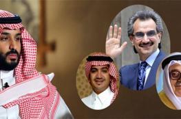 المال مقابل الحرية: تعرف على ثروات الأمراء ورجال الأعمال المعتقلين بالسعودية