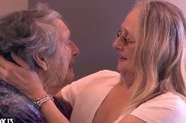 أم تعثر على ابنتها بعد مرور 69 عاما!