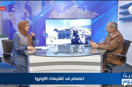 """خلف لشهاب: الأونروا تتلاعب بالأرقام وأكثر من 800 ألف متضرر من نظام """"الكابونات"""" الجديد"""