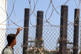 إعلام الاحتلال: تقليص كهرباء غزة بمعدل ساعة يومياً