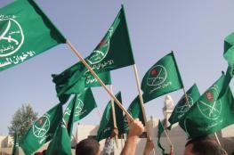 جماعة الإخوان: لم يثبت علينا يومًا أي مساس بأمن الكويت
