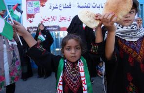 تواصل الاعتصامات أمام مقر الأونروا في غزة
