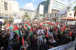 تظاهرة بنابلس احتجاجاً على نقل السفارة الأمريكية للقدس