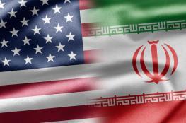 أمريكا تحذّر إيران: أي هجوم على قواتنا أو حلفائنا سيقابل بالقوة