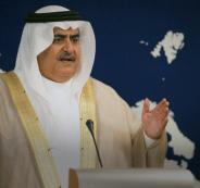 وزير-خارجية-البحرين