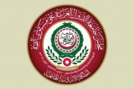 بعد 28 قمة ماذا ستضيف قمة عمان للفلسطينيين؟