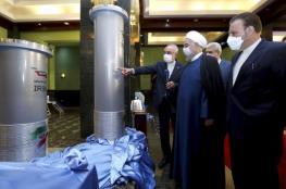 ردا على هجوم نطنز.. إيران تعلن رفع درجة تخصيب اليورانيوم إلى 60%
