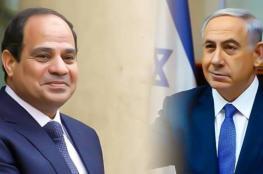 هآرتس: نتنياهو وهرتسوغ اجتمعا سرا بالسيسي في القاهرة
