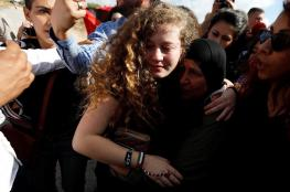 Palestinian protest icon Tamimi, 17, released from Israeli prison