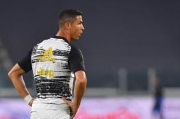 رونالدو يغيب عن مواجهة برشلونة في دوري الأبطال