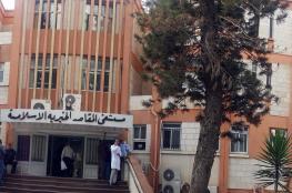 مستشفيات القدس تعلن استعدادها للتعامل مع كورونا