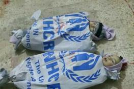 الأمم المتحدة تنجح بإدخال أول قافة مساعدات للغوطة وتفشل بوقف نزيفها