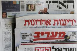 هذه أبرز  عناوين الصحافة العبرية اليوم