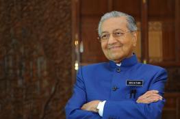 كيف أنقذ مهاتير محمد ماليزيا من فخ صندوق النقد الدولي؟