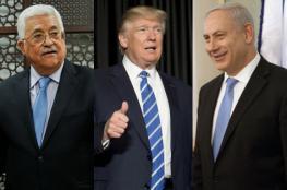 """نيويورك تايمز: إعلان الترامب القدس عاصمة """"لإسرائيل"""" ستشبه عملية تقسيم الكعكة أثناء التفاوض عليها"""