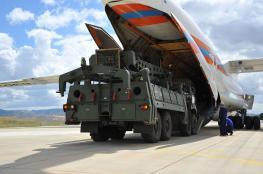 """الولايات المتحدة ترد على امتلاك تركيا """"إس-400"""""""