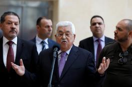 عباس رفض وساطات من جميع أنحاء العالم للتخفيف عن غزة