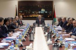 التغيير والإصلاح: بيان حكومة الحمدالله محاولة للتغطية على عجزها وفشلها