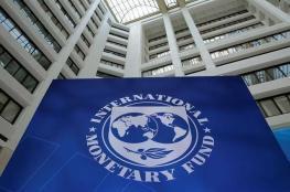 صندوق النقد الدولي: تركيا لم تشر إلى رغبة في الحصول على مساعدة مالية
