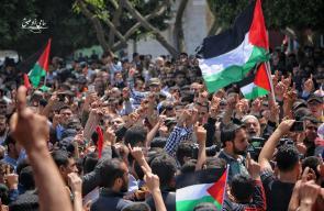 مسيرة نذير الغضب من شمال قطاع غزة