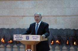 نتنياهو: أحبطنا عمليات كثيرة ضد سفاراتنا في الخارج