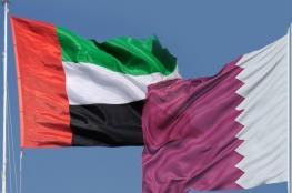 قطر ترفع دعوى قضائية على الإمارات أمام محكمة العدل الدولية