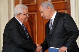 """عباس ونتنياهو يتفقان: """"وثيقة حماس تحمل تناقضات ومليئة بالكراهية"""""""