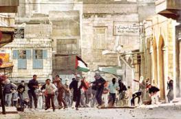 """البيان الذي """"ردَّ الروح"""" لحركة حماس"""