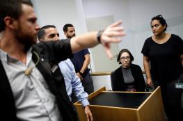 """محكمة الاحتلال تعلق قرار احتجاز الطالبة الأمريكية """"لارا القاسم"""""""