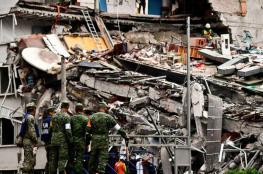 تحذير علمي: 2018 عام الزلازل العنيفة والمدمرة