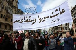 كيف واجهت روسيا ثورات الربيع العربي ؟