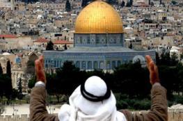 """""""الإسلامية المسيحية"""": قرار استراليا باطل ولا يجوز التعامل به"""