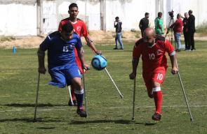 لأول مرة في غزة.. 80 لاعبًا من مبتوري الأطراف يتنافسون كروياً