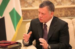 ملك الأردن: سأبحث مع فريق أميركي إحياء مفاوضات السلام الفلسطينية الإسرائيلية