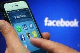 كيف تنتشر الأخبار الكاذبة عبر الشبكات الاجتماعية؟